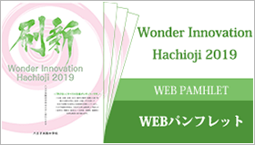 Wonder Innovation Hachioji